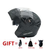 New Arrivals Best Sales Flip Up Motorcycle Helmet With Inner Sun Visor Double Lens Dual Visor
