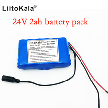 LiitoKala 24 v 2000 mah סוללות 25.2 v 2Ah 18650 נטענת סוללה מיני נייד מטען עבור LED/מנורה /מצלמה/טלוויזיה במעגל סגור 2A תשלום