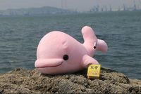 large 38cm pink whale stuffed plush toy soft pillow,birthday gift b0558