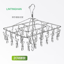 Stainless steel drying rack and durable stainless arc by multi-function clip on acrylic clothes to stockings