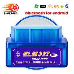 2018 hot Mini ELM327 V2.1 obd2 Bluetooth zaawansowane OBDII OBD2 ELM 327 Auto skaner diagnostyczny samochodu czytnik kodów skaner