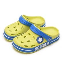 Детская обувь Cave карамельного цвета для Девочек Пляжные летние детские Нескользящие шлепанцы с мягкой подошвой для ванной