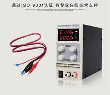high quality four digit display 30V 5A Adjustable AC/DC Mobile phone repair power supply 30V 5A laptop PC repair power supply
