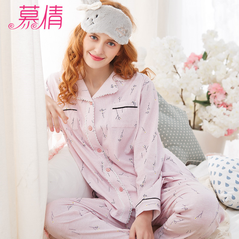 Muqian cotton Pregnancy Clothes Sets Pajamas for Pregnant Women Cotton Soft Breastfeeding Pajamas Nursing Clothes Suit