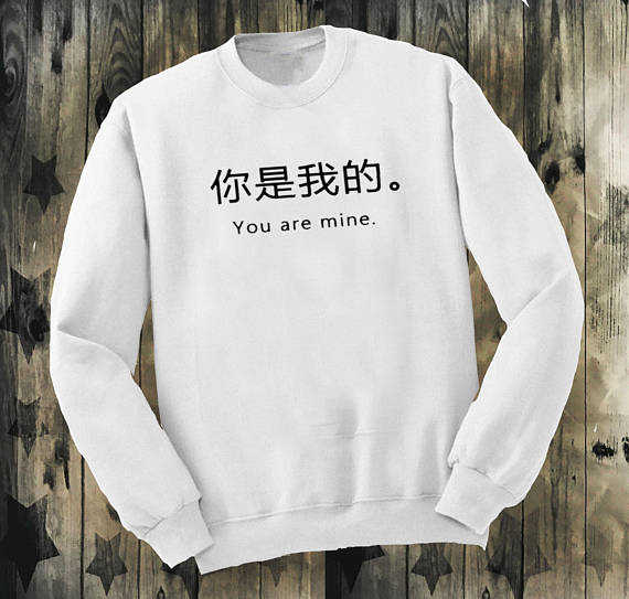 09138ac004e Japanese you are mine Jumper O-Neck Hipster 90s festival Harajuku Outfits  Girl Cute Tumblr Sweatshirt Spring Hoodies Tops