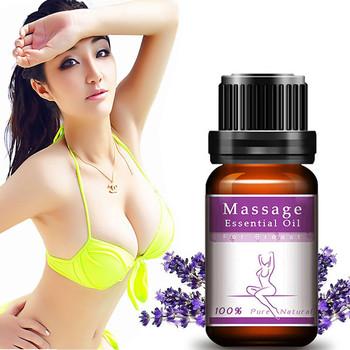 Lanthome olejek eteryczny do powiększania piersi pielęgnacja piersi wzmocnienie biust powiększenie podnieś biust Up Cream Essential skóra olejowa pielęgnacja tanie i dobre opinie Czysty olejek eteryczny FH83340 Natural CHINA GZZZ Breast Enhancement Essential Oil