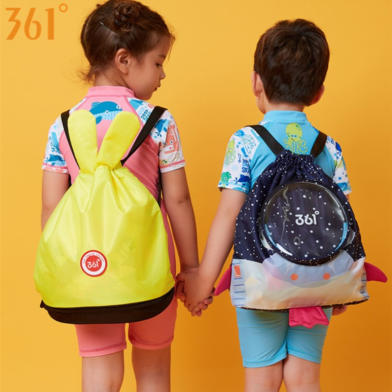 361 Children Waterproof Backpack Sports Bags Kids Boys Girls Swimming Backpack Combo Dry Wet Bags Camping Pool Beach Outdoor