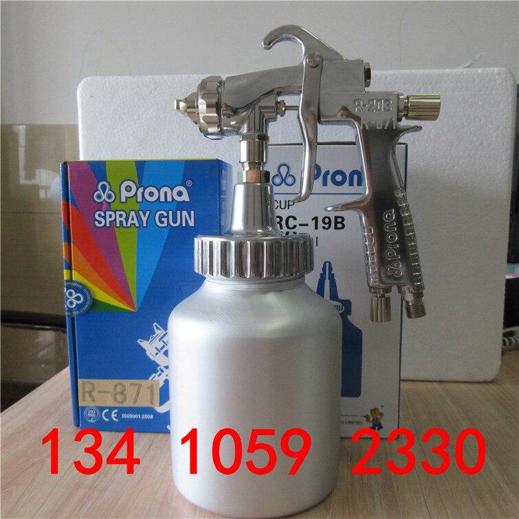 цена на Prona R-871 high viscosity spray gun, R871 painting gun, free shipping, 2.5mm nozzle size