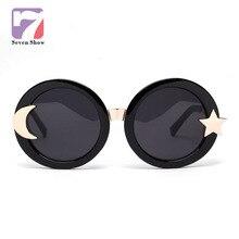 Gafas de Lujo gafas de Sol Redondas Steampunk Gafas Enfríen Gafas de Mujer de Marca Diseñador Gafas de Sol de Espejo Shades Gafas De Sol UV400