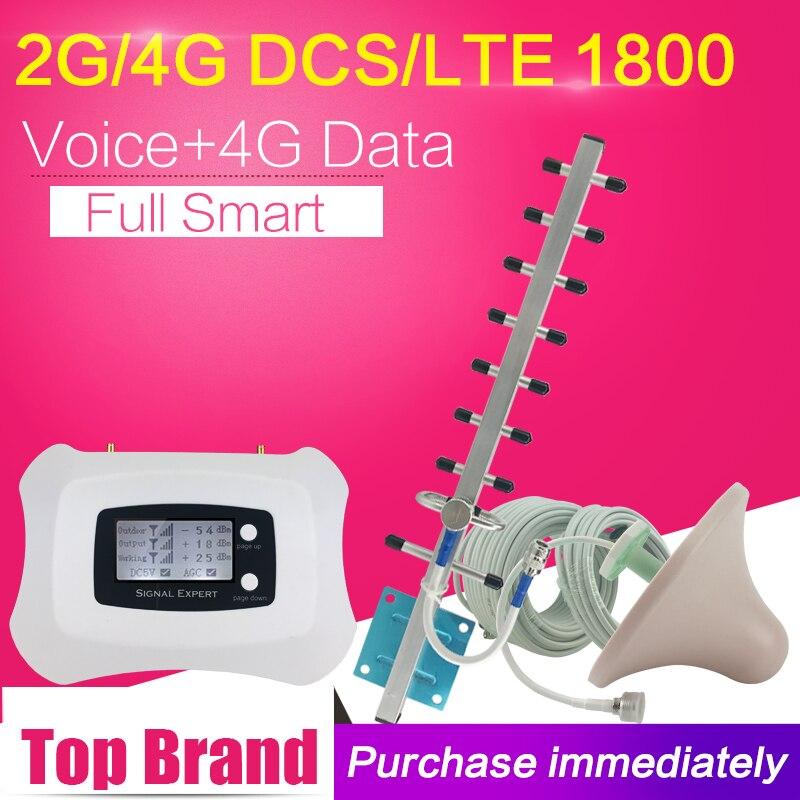 70dB 2g 4g DCS LTE 1800 mhz Repeater 4g LTE 1800 Handy Signal Booster 4g mobile Verstärker Repetidor Sinal Celular Antenne