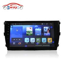 """Envío libre 10.2 """"radio de coche para ZOTYE T600 android 5.1 coches reproductor de dvd con bluetooth, GPS Navi, SWC, wifi, enlace Espejo, DVR"""