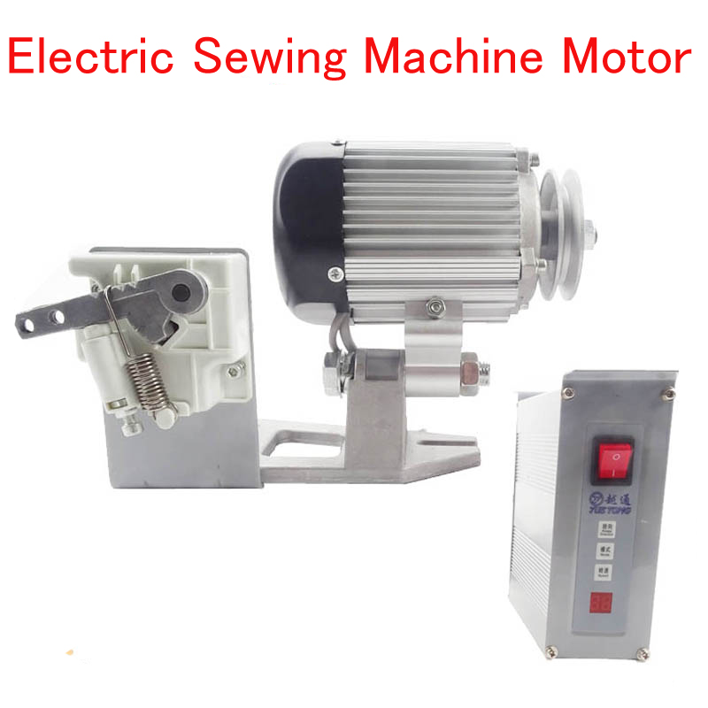 Electric Sewing Machine Motor Industrial Servo Motor Without Needle Position Energy Saving Servo Motor QLS-22-550
