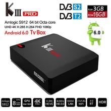 Nouveau KIII Pro DVB S2 DVB T2 Android6.0 smart TV Box Amlogic S912 BT 4.0 3 GB/16 GB 2.4G/5G Wifi Smart Media Lecteur Clavier comme cadeau
