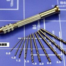 Нержавеющая сталь прецизионная ручная дрель Gundam военная модель инструмента реконструкция перфоратор сверлильный инструмент отправить 10 сверл