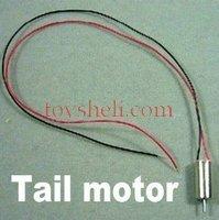 Tail Motor