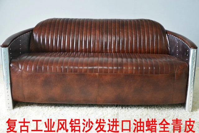 Creative Personality Western Style Leather Cowhide Retro Nostalgia  Industrial Loft Style Living Room Sofa Chair