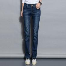 Прямые джинсы женские 2021 Новинка; Сезон весна осень; Модные