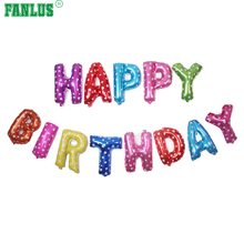 FANLUS 16 ιντσών Χρόνια γενέθλια μπαλόνια μπαλονιών Φύλλο φύλλα μπαλόνια Mylar για διακόσμηση πάρτι γενεθλίων