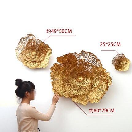 Décoration murale moderne en fer forgé créatif salon en trois dimensions fleurs et richesses - 3