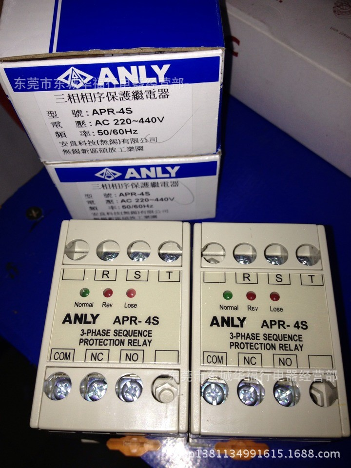 цена на New original ANLY Anliang APR-4S three-phase phase sequence protection relay AC220-440V