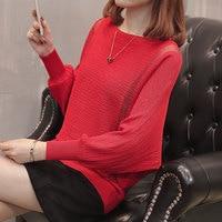 8571 make a new bat long sleeved short sleeved sweater 44