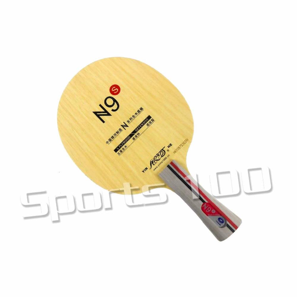 Yinhe Milky Way Galaxy N9s table tennis PingPong blade yinhe milky way galaxy n9s table tennis pingpong blade long shakehand fl