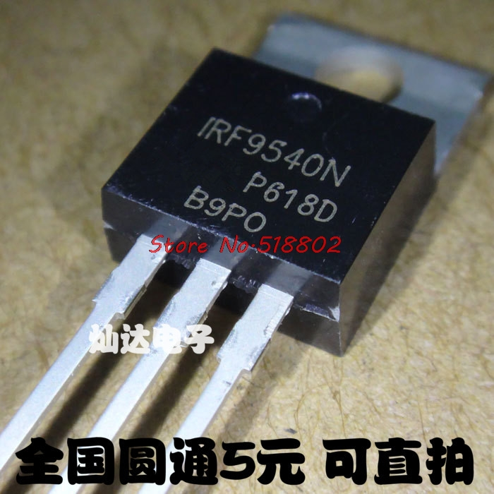 10pcs/lot IRF9540N TO220 IRF9540NPBF IRF9540 TO-220 New And Original IC In Stock