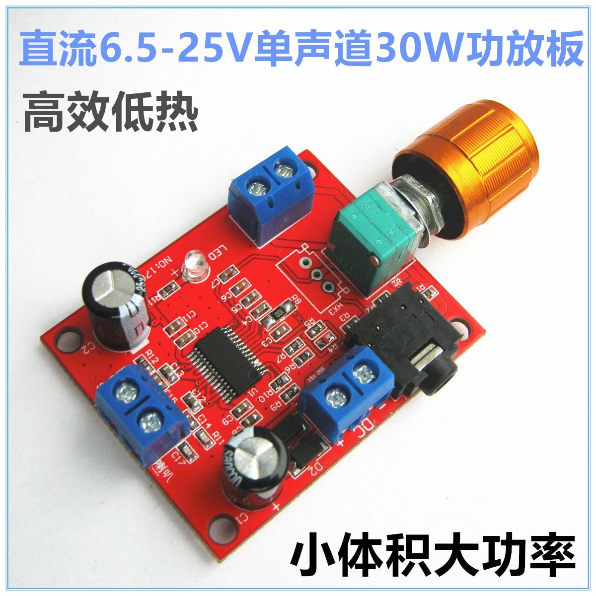 30W Single Channel Amplifier Board 30W Subwoofer Power Amplifier Board 4 1 channel lm4780 amplifier finished board ac 24v 28v 4x68w 130w subwoofer