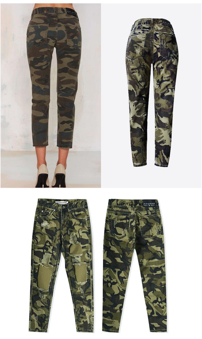 Camouflage-pants_02