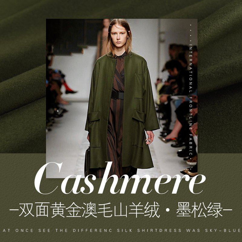 Blackish Green 18 Autumn&Winter New Wool/Cashmere Fabric For Women Coat 150cm wide Fashion cloth For DIY Sewing SALE