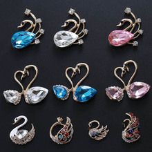 2pcs/lot Crystal Swan Rhinestone Buttons Buckles Embellishment Button DIY Hair Accessories Wedding Decoration Earrings