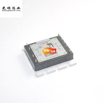 VI-JW4-CZ/EZ/IZ/MZ