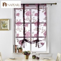 Floral Roman Curtains Short Kitchen Door Curtains Purple Tulle Fabrics Sheer Panel Modern Curtains Flower Window