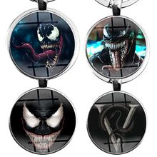 Metal Marvel Venom Figuras Keychain Ring for Cars 2018 New Black Spiderman Venom Mask Figurine Key Ring for Adults Party Supply(China)