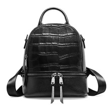 Women's new crocodile leather zipper backpack The first layer of leather fashion students vertical shoulder bag aetoo new retro joker first layer leather shoulder bag female fashion rivet leather backpack female bag