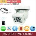 С PoE адаптер H.256 ONVIF P2P 1440 P UHD (4*720 P) 2 К ip-камера открытый/крытый купол 4mp/1080 P FHD камеры видеонаблюдения GANVIS GV-T452 ps