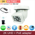 Com adaptador PoE ONVIF P2P 1440 P UHD H.256 (4*720 P) 2 K câmera ip outdoor/indoor dome 4mp/1080 P FHD câmeras de cctv GANVIS GV-T452 ps