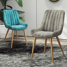 Нордический плюс бархат обеденный стул современный минималистичный спинка для дома креативный стул для отдыха ресторан офисный салон стул