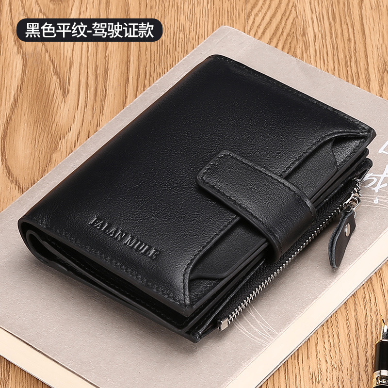 FALANMULE Fashion Mens Genuine Leather Men Wallet Long Purse For Portefeuille Homme Money Clip Card Tarjetero business card hol