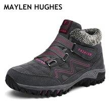 Wanita Pria Hiking Sepatu Musim Dingin Kulit Bulu Hangat Pergelangan Kaki  Sepatu Bot Salju Sepatu Outdoor Sepatu Gunung Olahraga. 8bac9379a0