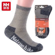 POINT BREAK NH15A006-W Wool Socks Men And women's Winter Special Thick Ski Socks Outdoor Hiking Socks