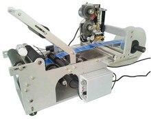Педаль полуавтоматический Пэт-бутылки термоусадочные рукава маркировки машина с печатью