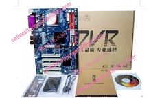 Dvr945gc-l monitoring motherboard video recorder motherboard industrial motherboard belt