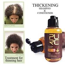 PURC 100ml Thickening Shampoo Ginger Hair Care Essence Treat