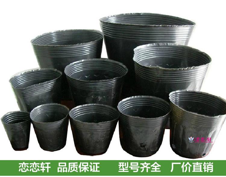 100pcs / lot, small potted planters, plastic containers, bonsai