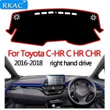 Автомобильный крышка приборной панели коврик с рельефом Dash Pad DashMat Ковер Анти-УФ нескользящий для Toyota C-HR C HR CHR 2018-2016 правый руль