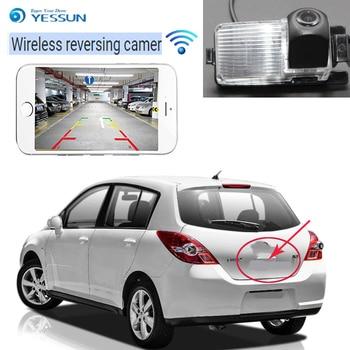 Cámara de visión trasera inalámbrica para coche YESSUN para Nissan Tiida Versa Latio C11 Hatchback 2004-2012 cámara de visión nocturna CCD para coche
