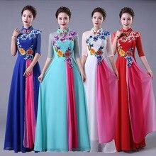 Винтажное новое женское вечернее платье, элегантное Цветочное платье с коротким рукавом Cheongsam, китайское женское платье для выступлений на сцене, платье Qipao размера плюс, 3XL