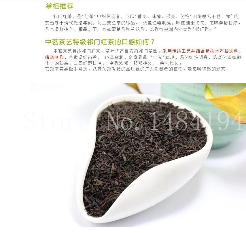 Цимэнь Черный Чай фото