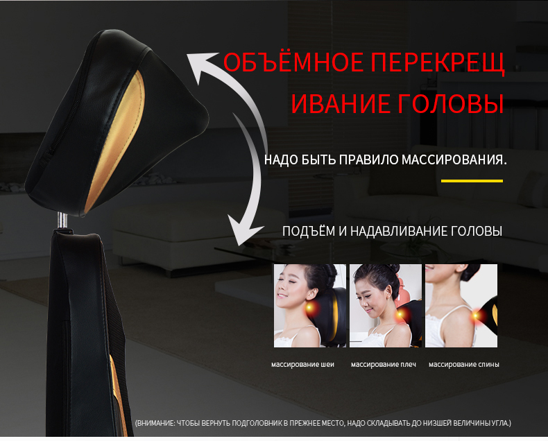 JinKaiRui Vibrating Electric Cervical Neck Back Body Cushion Massage Chair Massage Muscle Stimulator with Heating Device 10